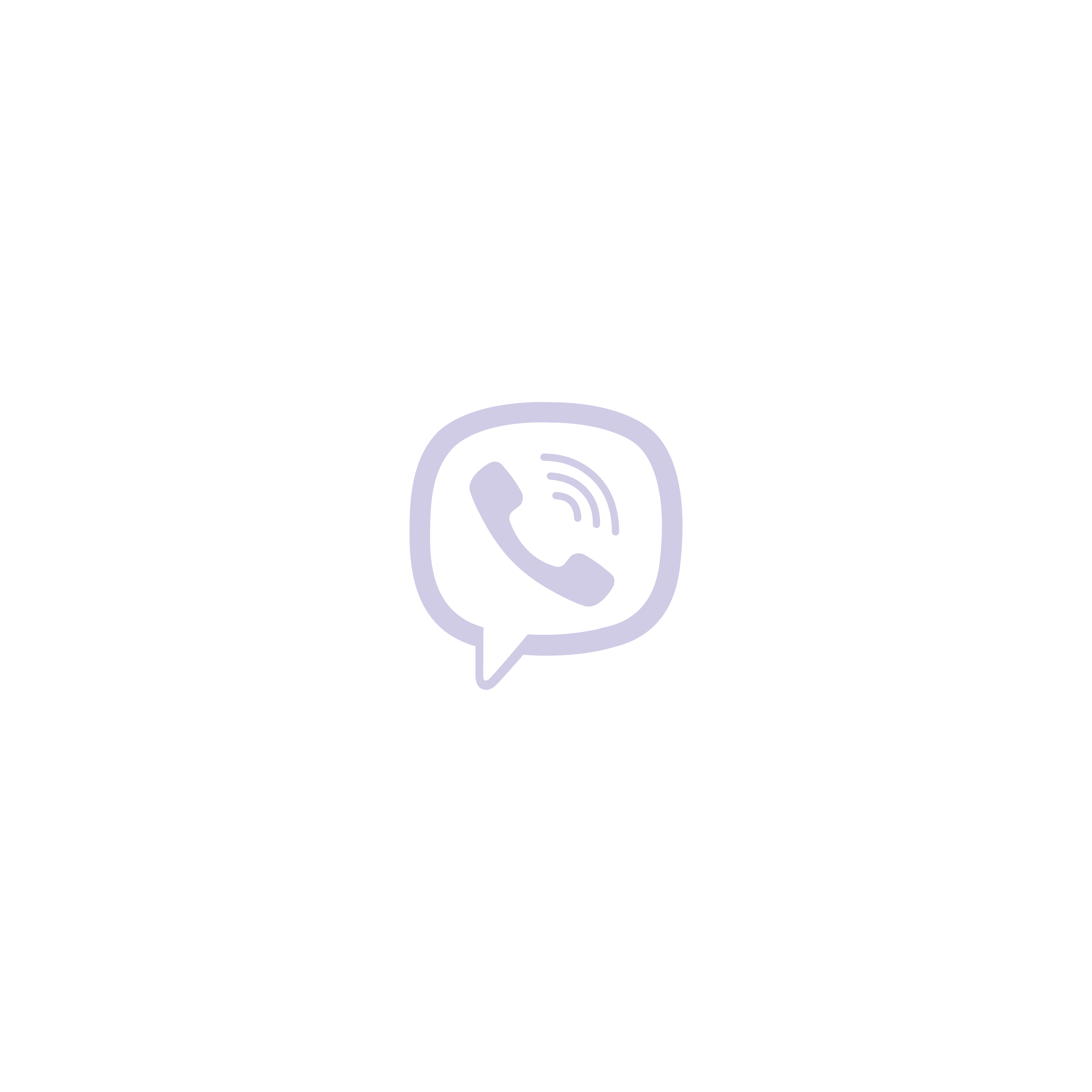 viber planable customer logo